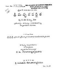 Bhagavad Gita Vol. 2 Shri Madbhagavad Gi... by Jeyar, Tridandi Chinnaramanuja Swami; Jiyaru, Trid...