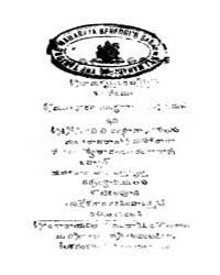 Shrii Mahabharata Yudhakalamu by Narasinhasharma
