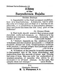 Suryadevara Rajanya Charitra by K. L. Narayana
