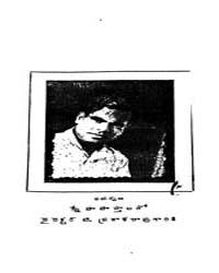 Vakdanamu Sangika Natakamu by Sanjevarao