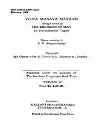 Viswa Manava Matham by Ravendrudu