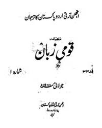 Faran Vol. 33-34 by