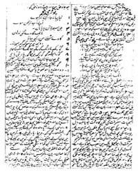 Dastur Al Mad Tarjuma Shri Guru Granth S... by Nanak Guru