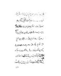 Khawas-O-Kaifiat Aiyat-I-Sharifa by Mohammad Bin Sheikh Ulhravi