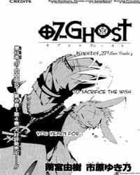 07 Ghost : Issue 27, Slave Trader Volume No. 27 by Amemiya, Yuki