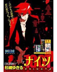 1001 14 Volume No. 14 by Yukiru, Sugisaki