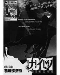 1001 16 Volume No. 16 by Yukiru, Sugisaki