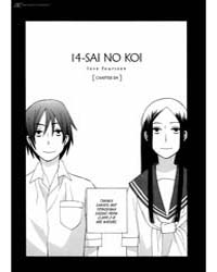 14-sai No Koi 4 Volume Vol. 4 by Fuka, Mizutani