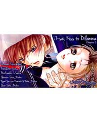 17-sai, Kiss to Dilemma 3 Volume No. 3 by Rina, Yagami