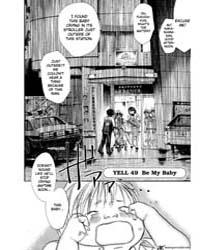 337 Byooshi 29: Beautiful Howling Woods Volume Vol. 29 by Kubo, Mitsurou
