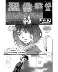 337 Byooshi 40: a Big Friend Volume Vol. 40 by Kubo, Mitsurou