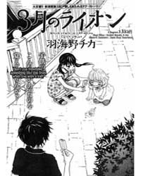 3X3 Eyes 93 Volume Vol. 93 by Takada, Yuzo