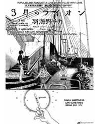 3X3 Eyes 95 Volume Vol. 95 by Takada, Yuzo