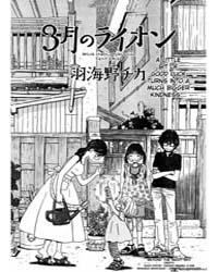 3X3 Eyes 96 Volume Vol. 96 by Takada, Yuzo