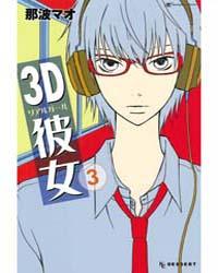 3D Kanojo 9 Volume No. 9 by Mao, Nanami