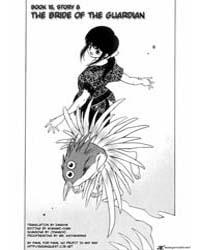 3X3 Eyes 167 Volume Vol. 167 by Takada, Yuzo