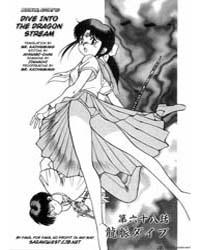 3X3 Eyes 186 Volume Vol. 186 by Takada, Yuzo