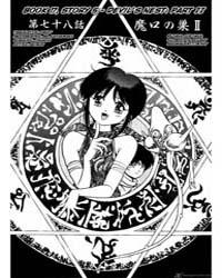 3X3 Eyes 196 Volume Vol. 196 by Takada, Yuzo