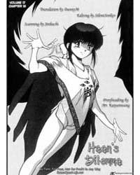 3X3 Eyes 206 Volume Vol. 206 by Takada, Yuzo