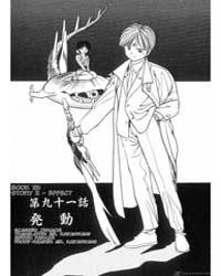 3X3 Eyes 208 Volume Vol. 208 by Takada, Yuzo