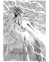 3X3 Eyes 231 Volume Vol. 231 by Takada, Yuzo