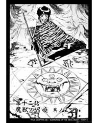 3X3 Eyes 270 Volume Vol. 270 by Takada, Yuzo