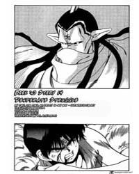 3X3 Eyes 3 Volume Vol. 3 by Takada, Yuzo
