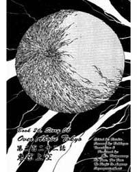 3X3 Eyes 339 Volume Vol. 339 by Takada, Yuzo