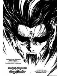 3X3 Eyes 342 Volume Vol. 342 by Takada, Yuzo