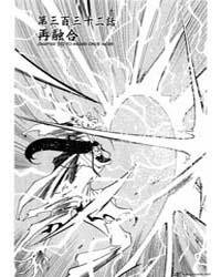3X3 Eyes 449 Volume Vol. 449 by Takada, Yuzo