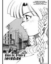3X3 Eyes 463 Volume Vol. 463 by Takada, Yuzo