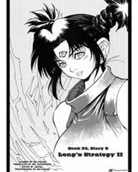 3X3 Eyes 466 Volume Vol. 466 by Takada, Yuzo