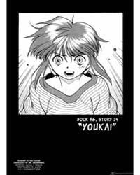 3X3 Eyes 502 Volume Vol. 502 by Takada, Yuzo