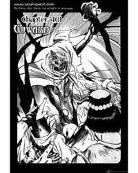 3X3 Eyes 517 Volume Vol. 517 by Takada, Yuzo