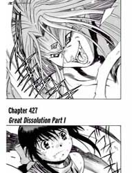 3X3 Eyes 543: V.38 C.6 Volume Vol. 543 by Takada, Yuzo