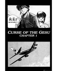 3X3 Eyes 56 Volume Vol. 56 by Takada, Yuzo