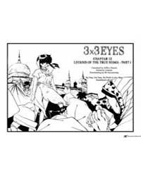 3X3 Eyes 6 Volume Vol. 6 by Takada, Yuzo