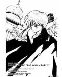 3X3 Eyes 61 Volume Vol. 61 by Takada, Yuzo
