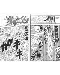 666 Satan 41 Volume Vol. 41 by Seishi, Kishimoto