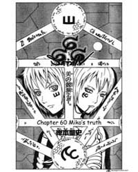 666 Satan 60 : Miko's Truth Volume Vol. 60 by Seishi, Kishimoto