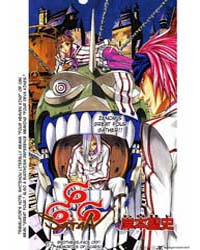 666 Satan 67 : Brothers Face Off! Memori... Volume Vol. 67 by Seishi, Kishimoto