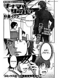 703X 19 Volume Vol. 19 by Ikura, Sugimoto