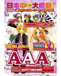 Aaa 15 : Together,always Volume Vol. 15 by Haruka, Fukushima