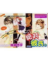 Absolute Boyfriend 1 : Lover Shop Volume Vol. 1 by Yuu, Watase