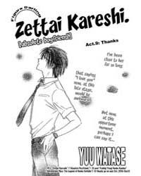 Absolute Boyfriend 9 : Thanks Volume Vol. 9 by Yuu, Watase