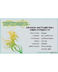 Adventure and Trouble Diary 4: 4 Volume Vol. 4 by Jin, Yoo Ha