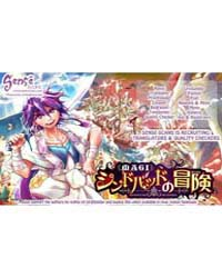 Adventure of Sinbad - Prototype 11 Volume No. 11 by Shinobu, Ohtaka