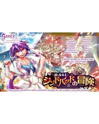 Adventure of Sinbad - Prototype 17 Volume No. 17 by Shinobu, Ohtaka