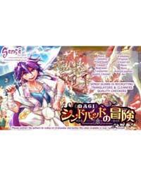 Adventure of Sinbad - Prototype 20 Volume No. 20 by Shinobu, Ohtaka