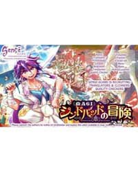 Adventure of Sinbad - Prototype 21 Volume No. 21 by Shinobu, Ohtaka